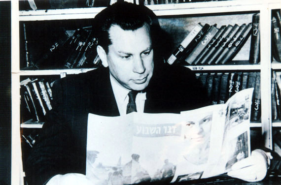 Lew Frydman, newspaper editor, writer, lecturer and playwright
