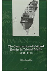 The Construction of National Identity in Taiwan's Media, 1896-2012