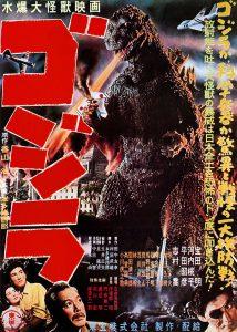 729px-gojira_1954_japanese_poster