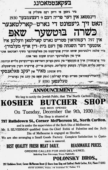 Bi-lingual poster announcing the opening of Polonsky's Kosher Butcher Shop, 1930
