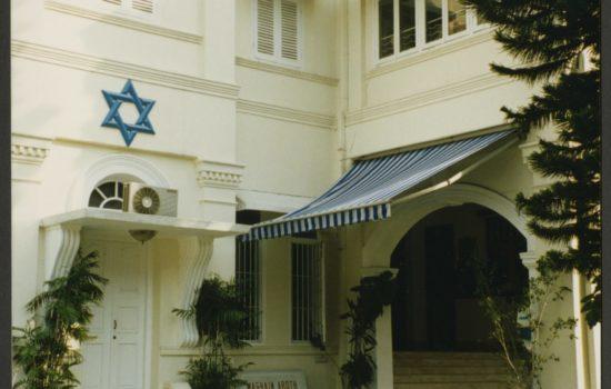 Australian Archive of Jewish Music
