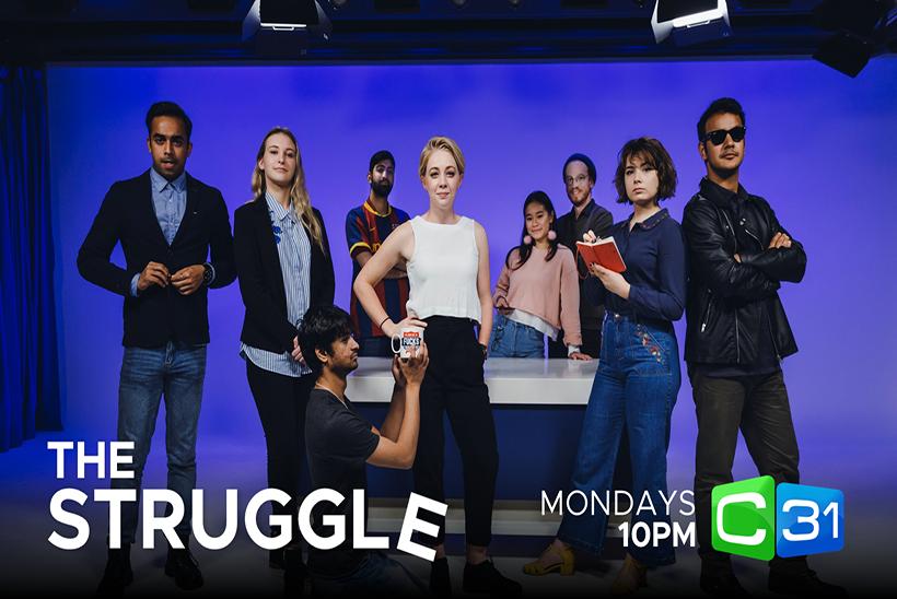 The Struggle, it's real: MFJ students spearhead new talk show