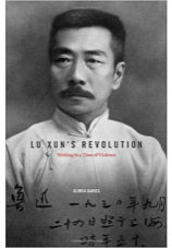 Lu Xun's Revolution Writing in a Time of Violence