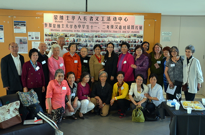 Group photo, Chinese and Spanish project participants