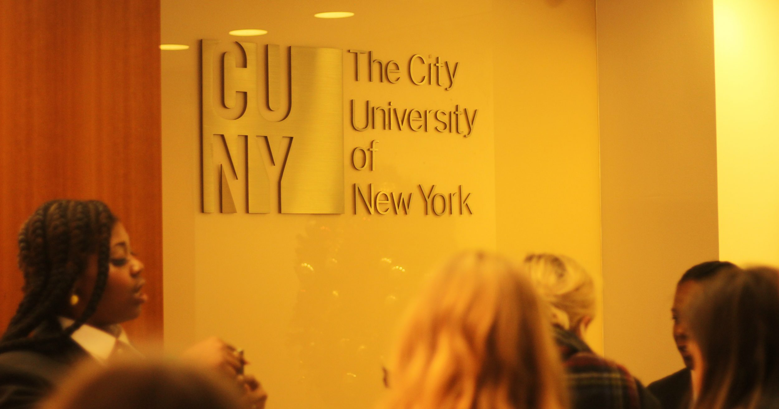 The entrance of the Graduate School of Journalism at The City University of New York (CUNY).