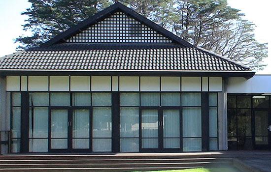 Japanese Studies Centre